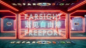 Lawrence Lek: Farsight Freeport