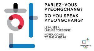 Wie klingt PyeongChang?