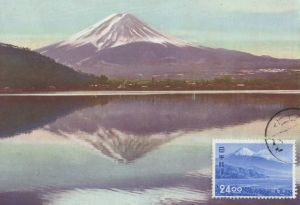 SOUVENIR DU JAPON. Postcards from teh Ceschin Pilone Collection (1898-1960)