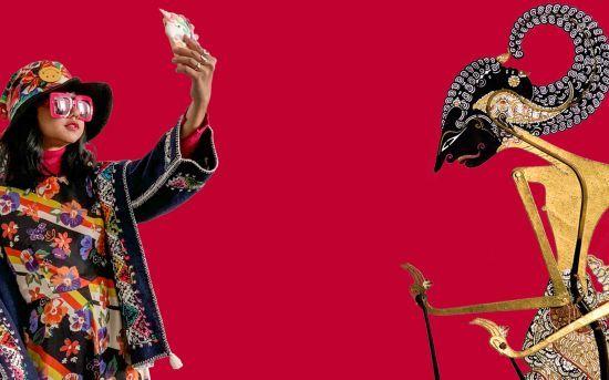 Spiel der Kultur/en. Asien neu ausgestellt