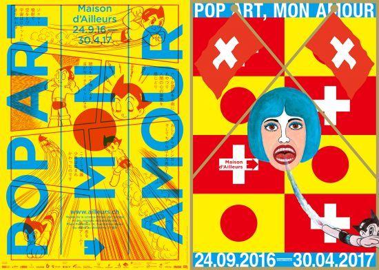Pop Art, mon Amour
