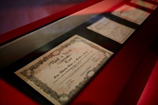 Dauerausstellung Finanzmuseum