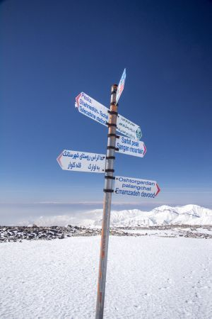Biwak#25 Hiver d'Iran. Hors-piste