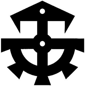 Logo Rainmühle