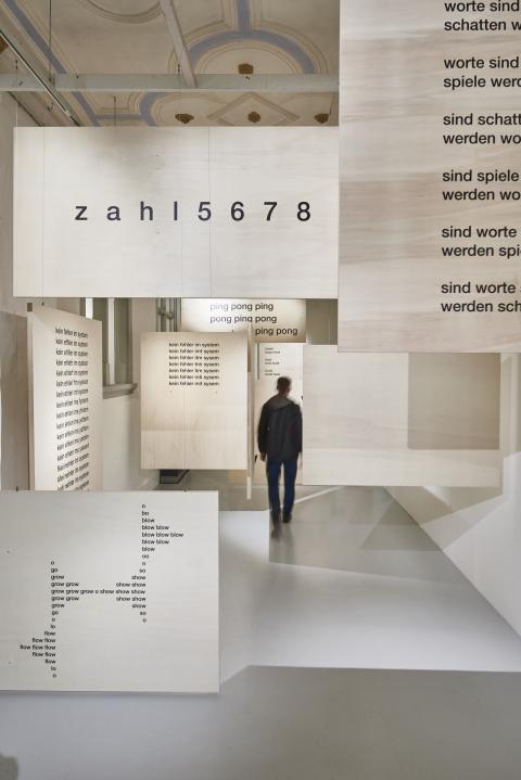 Ausstellungsansicht | Foto: Zjelko Gataric
