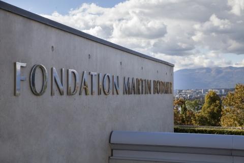 Entrée de la Fondation