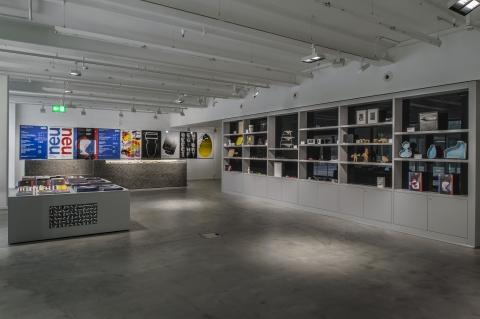 Museum für Gestaltung Zürich, Toni-Areal